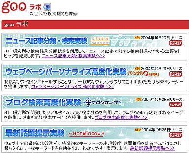 sk_goo_05.jpg