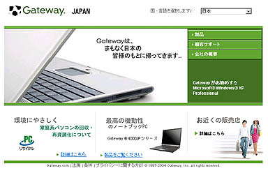sk_gateway.jpg