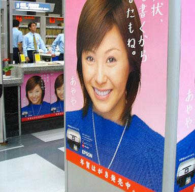 yu_nenga_06.jpg