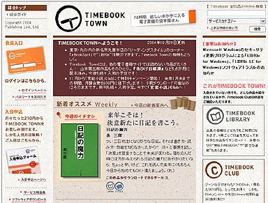 yu_timebook_01.jpg