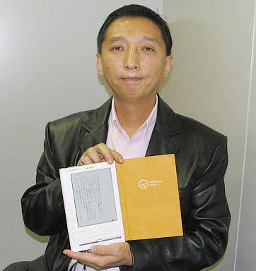 yu_timebook_03.jpg