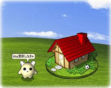 yu_gene.jpg
