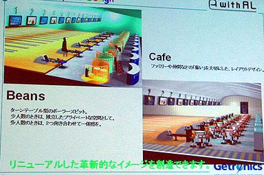 yu_jetro_02.jpg