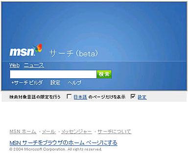 yu_msn.jpg