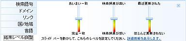 yu_msn_01.jpg