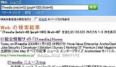 yu_msn_02.jpg
