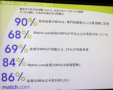 sk_match_03.jpg