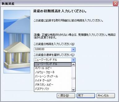 jn_money04_1.jpg