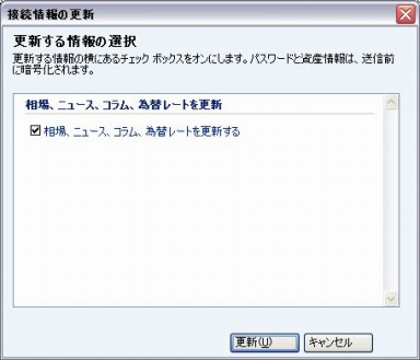 jn_money04_2.jpg
