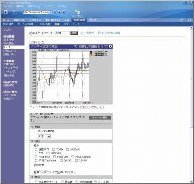 jn_money04_5.jpg