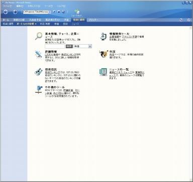 jn_money04_7.jpg