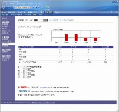 jn_money04_8.jpg