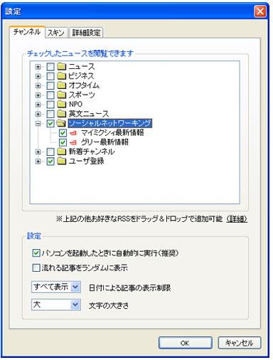 yu_rss.jpg