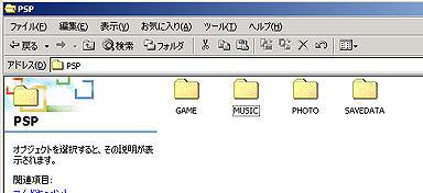 sk_psp_12.jpg