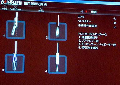 yu_websurg_01.jpg