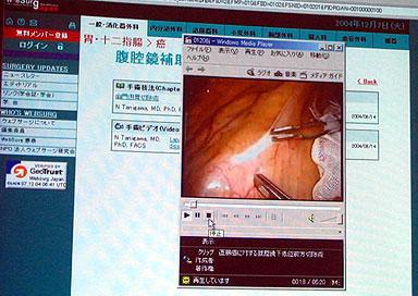 yu_websurg_02.jpg