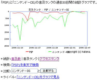 yu_hatena_02.jpg