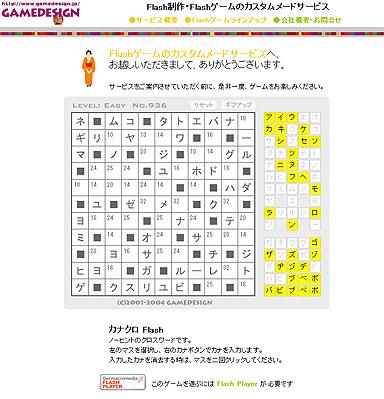 sk_gamedesign.jpg