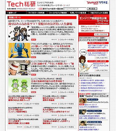 yu_tech_02.jpg