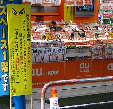 yu_accs_03.jpg