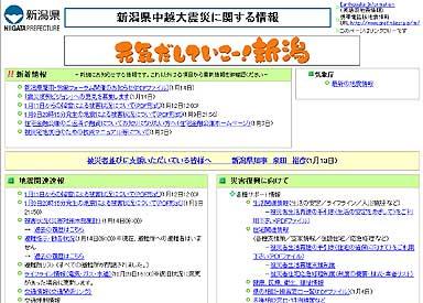 yu_sinsai_01.jpg