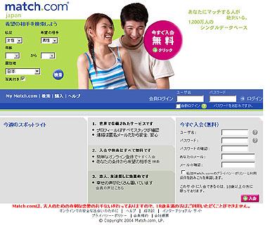 yu_match_01.jpg