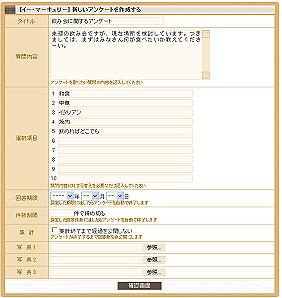 yu_mixi_03.jpg