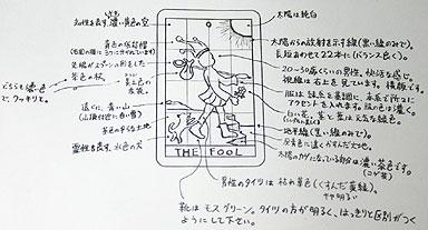 yu_namco_07.jpg