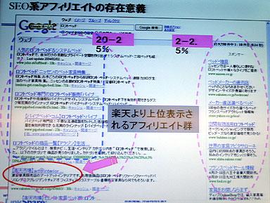 yu_link_02.jpg
