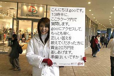 yu_goo_01.jpg