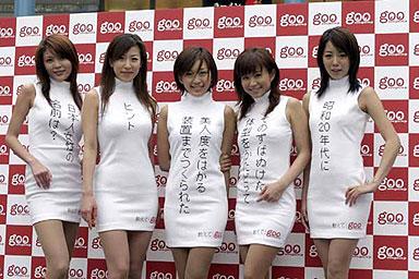 yu_goo_02.jpg