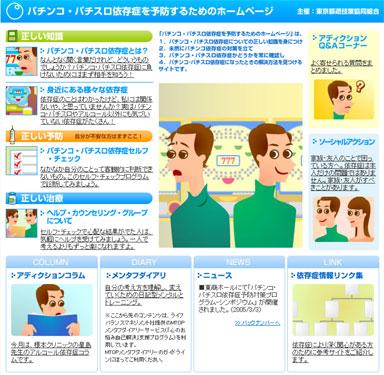 yu_izon.jpg