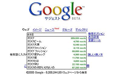 sk_google.jpg