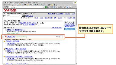 yu_gmo_01.jpg