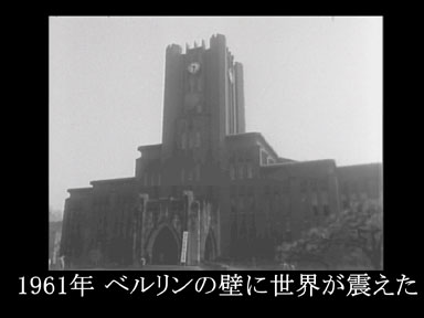 yu_hmd_03.jpg