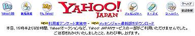 yu_yahoo02.jpg