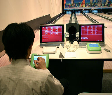 yu_bowling_02.jpg