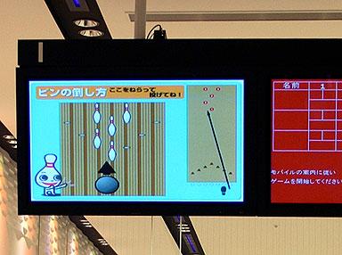 yu_bowling_04.jpg