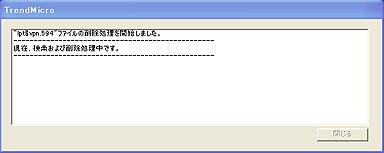 yu_trend_02.jpg