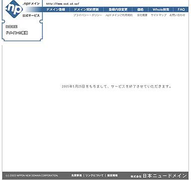 yu_np.jpg
