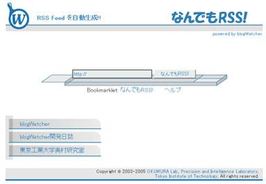 yu_blogw.jpg