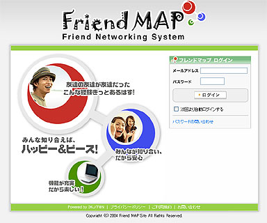 yu_friend.jpg