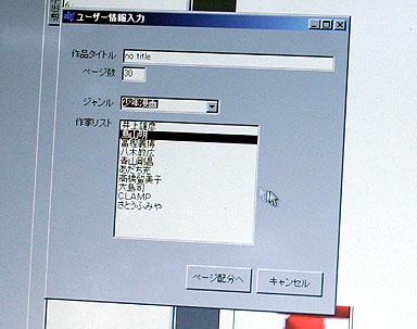 yu_ipax_02.jpg