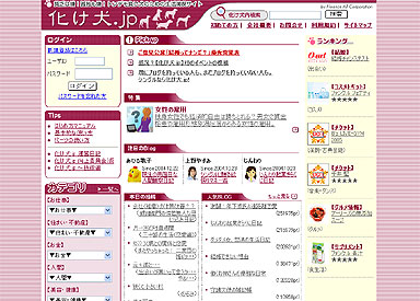 yu_meto_03.jpg