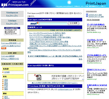 yu_blog.jpg
