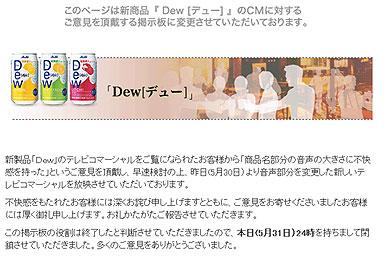 yu_dew.jpg