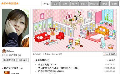yu_sns_03.jpg