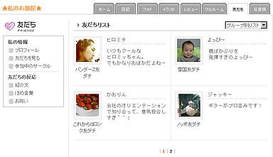 yu_sns_04.jpg