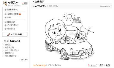 yu_sns_06.jpg