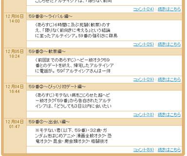 yu_59_02.jpg